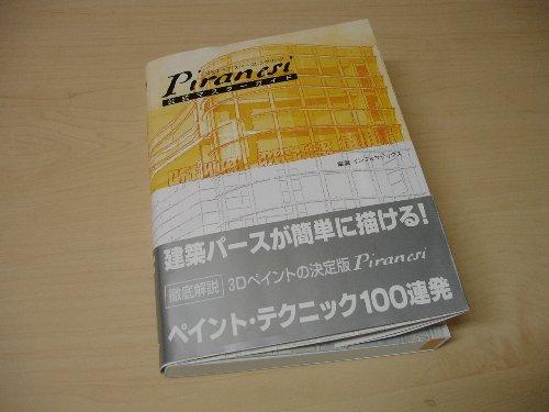 f0045776_20153272.jpg