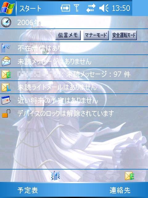 b0048879_14301855.jpg