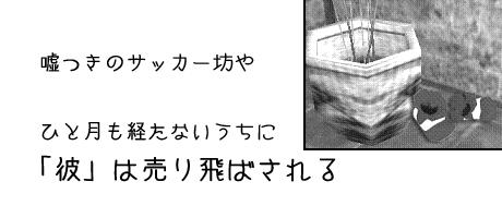 b0046686_197142.jpg
