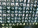 b0052588_198324.jpg