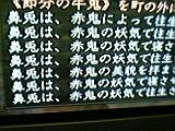 b0052588_198535.jpg