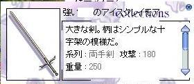 a0052090_1446447.jpg