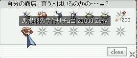 a0056692_236278.jpg