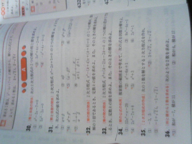f0027598_231012.jpg