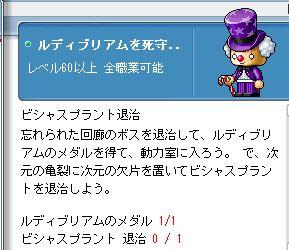 f0029998_223112.jpg