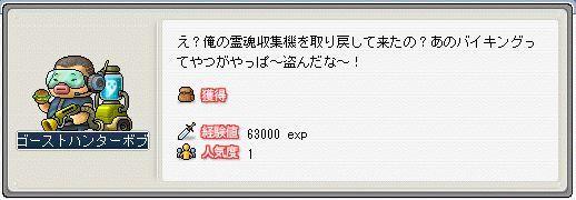f0029998_2531932.jpg