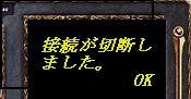 d0055501_2073339.jpg