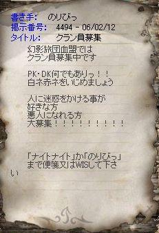 b0015802_3321522.jpg