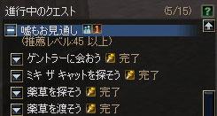 a0059204_1854176.jpg
