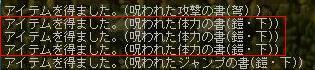 f0068806_9555351.jpg
