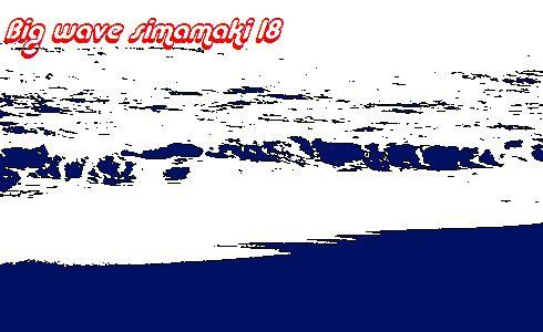 a0046210_19411257.jpg