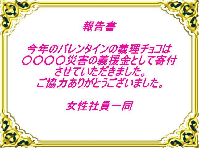 d0053710_1657681.jpg