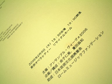 f0043911_113011.jpg