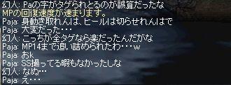 b0023812_117687.jpg
