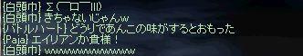 b0023812_151058.jpg
