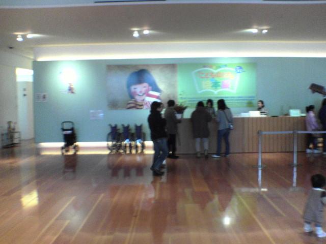番外編・・・新潟へ行ってきました!「こどものとも」の絵本展_b0053618_9592432.jpg