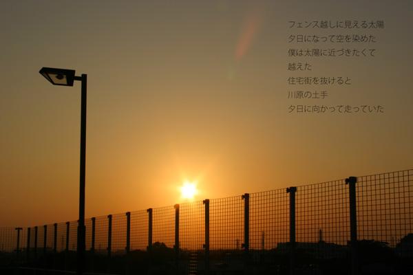 f0061724_022978.jpg