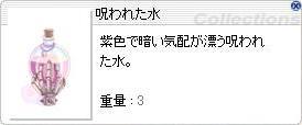 e0031532_1314354.jpg