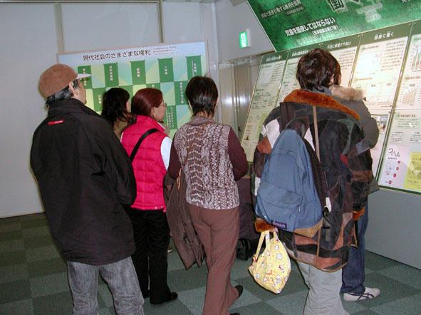 2月13日、人権博物館「リバティおおさか」見学記_d0024438_12112068.jpg