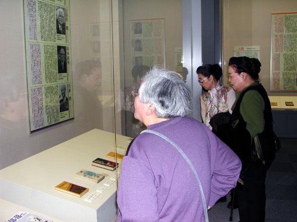 2月13日、人権博物館「リバティおおさか」見学記_d0024438_12114079.jpg