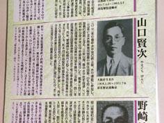 2月13日、人権博物館「リバティおおさか」見学記_d0024438_12163478.jpg