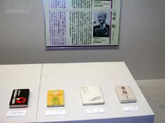 2月13日、人権博物館「リバティおおさか」見学記_d0024438_12165553.jpg