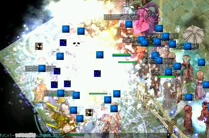 f0066252_11593054.jpg