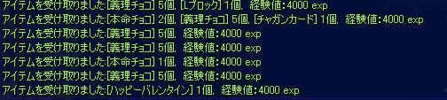 e0028058_18372591.jpg