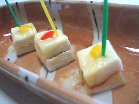 高野豆腐のアベタイザー!_e0086864_94248.jpg