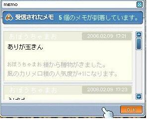 e0066467_0562910.jpg
