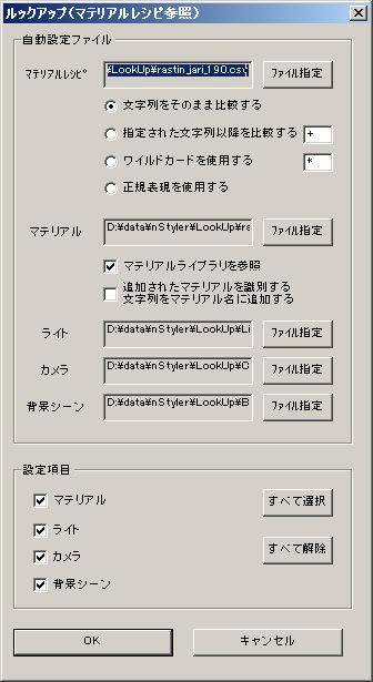 f0012167_1113371.jpg