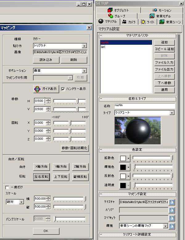 f0012167_1191830.jpg