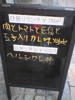 f0065568_16151410.jpg