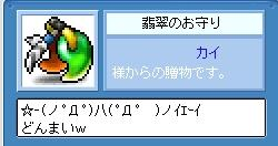 c0006671_0175769.jpg