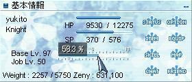 f0035473_7212037.jpg