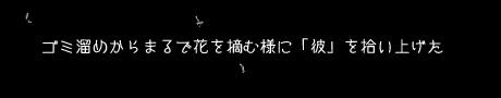 b0046686_5171848.jpg