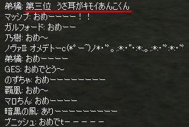 c0017886_1347756.jpg