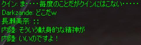 a0040587_20365029.jpg