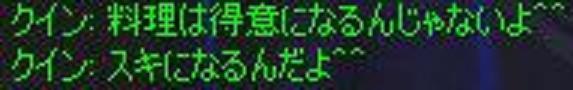 a0040587_20433630.jpg