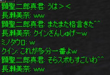 a0040587_2053184.jpg