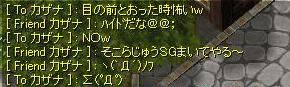 f0059387_359042.jpg