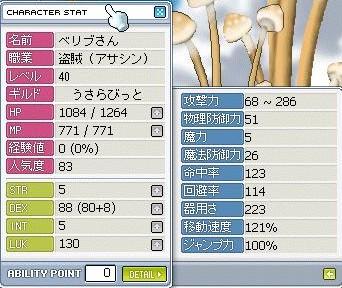 f0054188_0132011.jpg