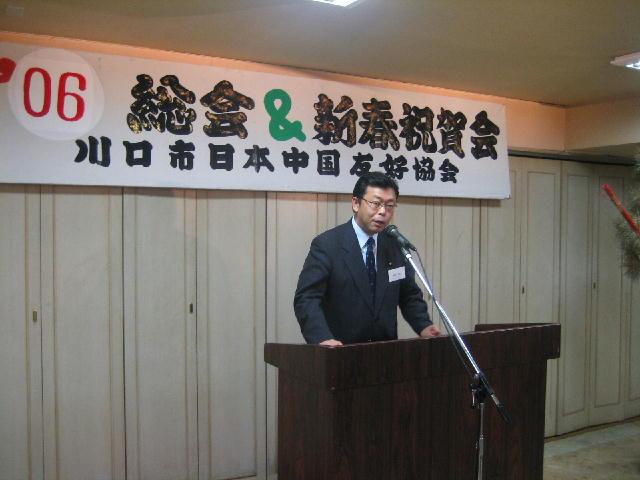 川口日中友好協会2006年新年懇親会開催_d0027795_11243677.jpg
