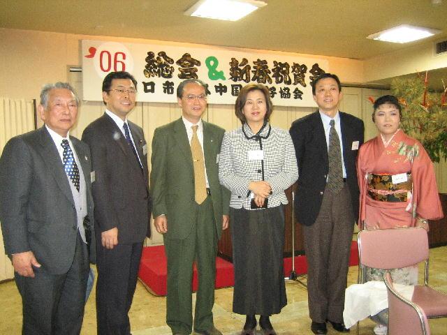 川口日中友好協会2006年新年懇親会開催_d0027795_11245550.jpg