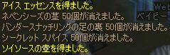 e0009499_18541982.jpg
