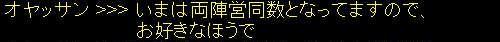 f0029614_13195750.jpg