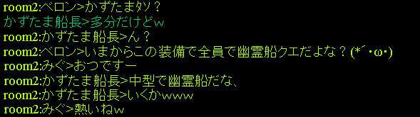 f0029614_1334131.jpg