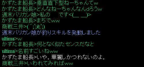 f0029614_2161696.jpg