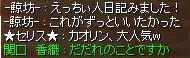 f0030717_12133824.jpg