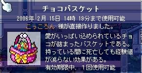 d0036420_104193.jpg